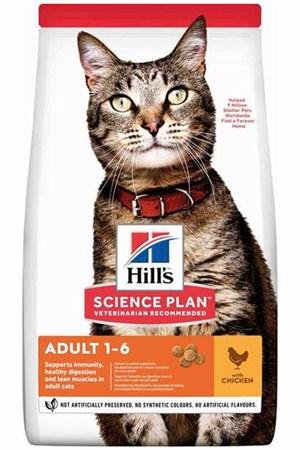 Hills Adult Chicken Tavuklu Yetişkin Kuru Kedi Maması 15 Kg