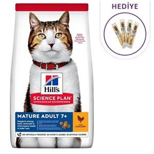 Hills Feline Mature +7 Tavuklu Yaşlı Kuru Kedi Maması 3 Kg