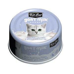 KitCat Keçi Sütlü Gourmet Ton Balıklı Kedi Konservesi 70g