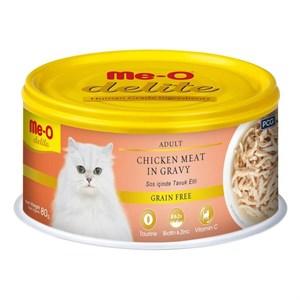 ME-O Delite Tahılsız Tavuklu Kedi Konserve Mama 80gr